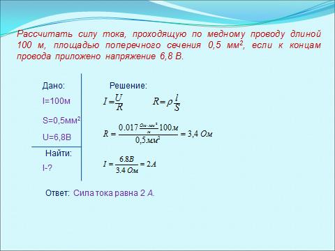 hello_html_3a9aea0.png