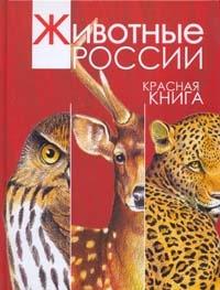 http://bookza.ru/imgs/big/1/68368.jpg