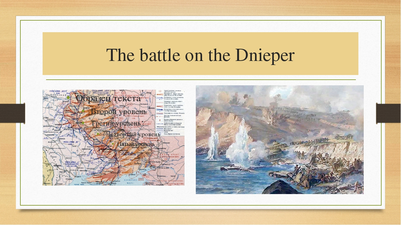 The battle on the Dnieper