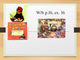 W/b р.16, ex. 16