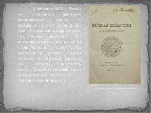 4 февраля 1628 в Чехии он становится ректором национальной школы и примерно