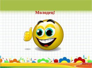 Использованные источники. http://first-ever.ru/images/2009/05/pencil37.png -