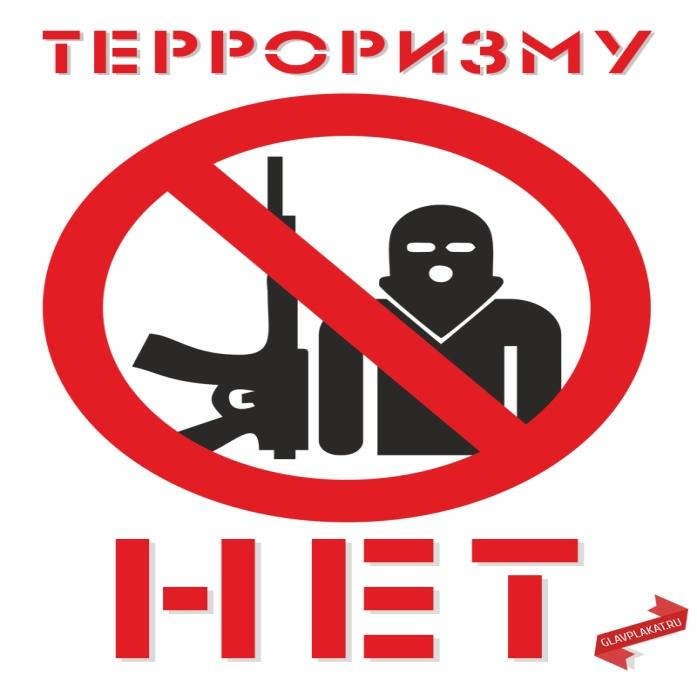 http://www.russianpeacekeeper.com/media/2015/04/1556907602.jpg