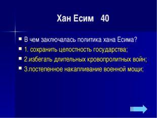 Казахстанцы в боях за Берлин 20 Одними из первых водрузили в одном из окон ре