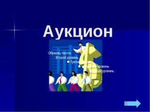 Казахстанцы в боях за Москву 60 В 1990 г. ему посмертно присвоено звание Геро
