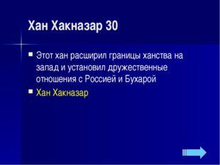Оборона Ленинграда20 Повторил бессмертный подвиг , А. Матросова, закрыв грудь