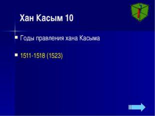 Оборона Ленинграда 40 Снайпер 48-й стрелковой дивизии сражался на Ораниенбаум