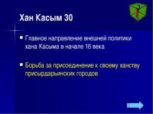 Оборона Ленинграда 80 Командующий Балтийским военно-морским флотом адмирал В