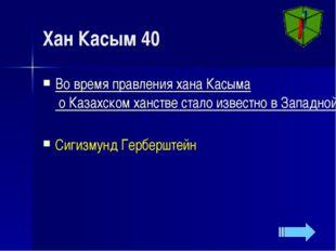 Казахстанцы в бою под Сталинградом 20 Дивизия, получившая название «Сталингра