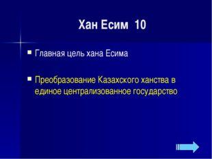 Казахстанцы в бою под Сталинградом 40 Самый юный герой Советского Союза из к