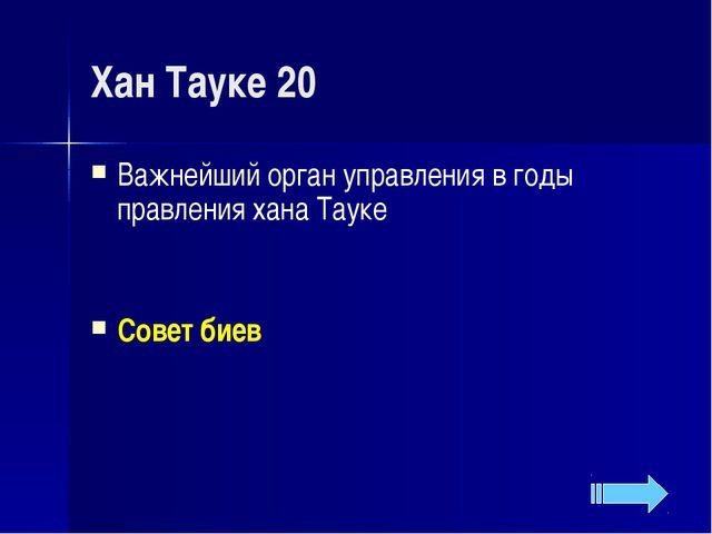 Казахстанцы в боях за Берлин 60 Первые женщины Востока, награжденные орденам...