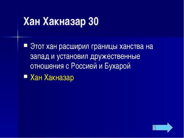 Оборона Ленинграда20 Повторил бессмертный подвиг , А. Матросова, закрыв грудь...