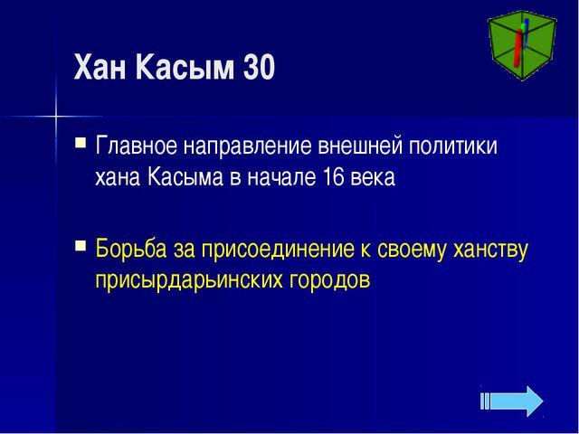 Оборона Ленинграда 80 Командующий Балтийским военно-морским флотом адмирал В...