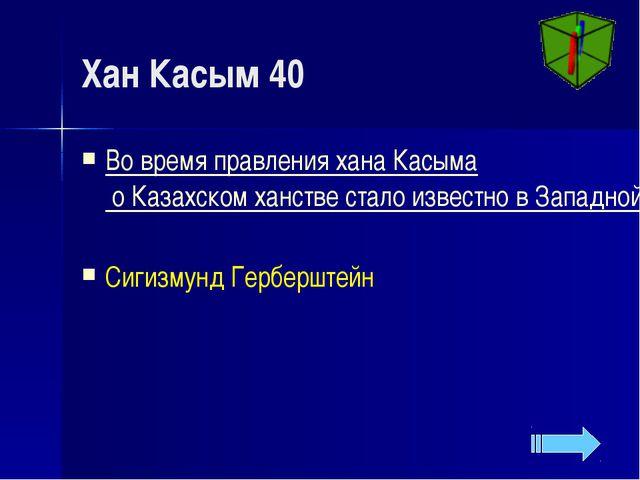 Казахстанцы в бою под Сталинградом 20 Дивизия, получившая название «Сталингра...