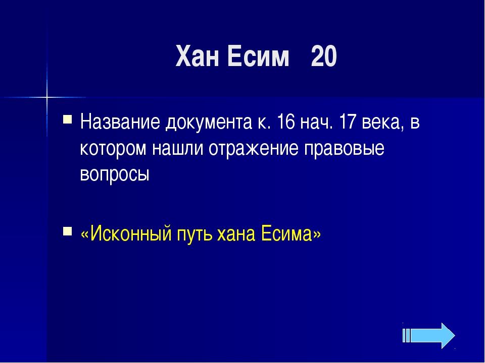 Казахстанцы в бою под Сталинградом 60 В неравной схватке с 300 фашистами геро...