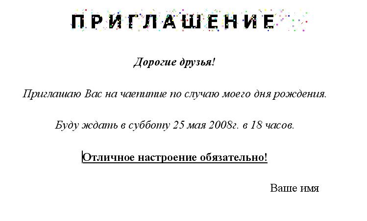 hello_html_4e19c799.png