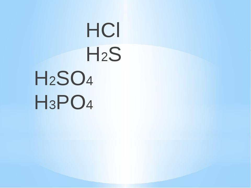 HCl H2S H2SO4 H3PO4
