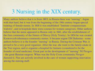 """Many authors believe that it is from 1803, in Russia there was """"nursing"""". Arg"""