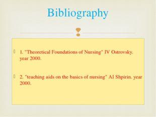 "1. ""Theoretical Foundations of Nursing"" IV Ostrovsky. year 2000. 2. ""teachin"