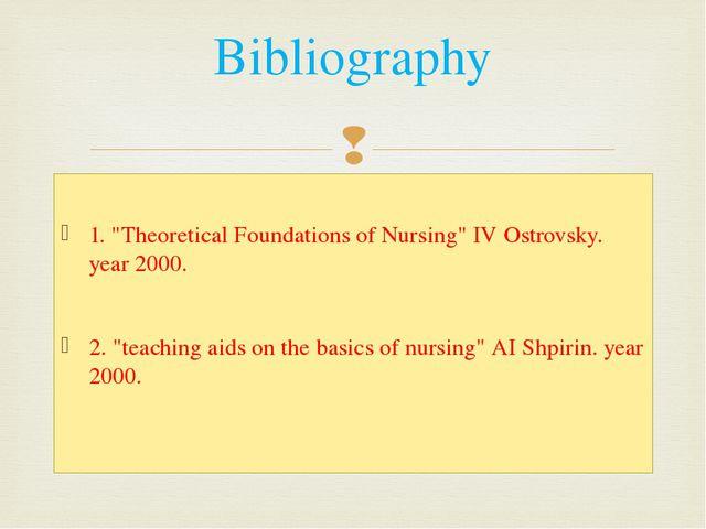 "1. ""Theoretical Foundations of Nursing"" IV Ostrovsky. year 2000. 2. ""teachin..."