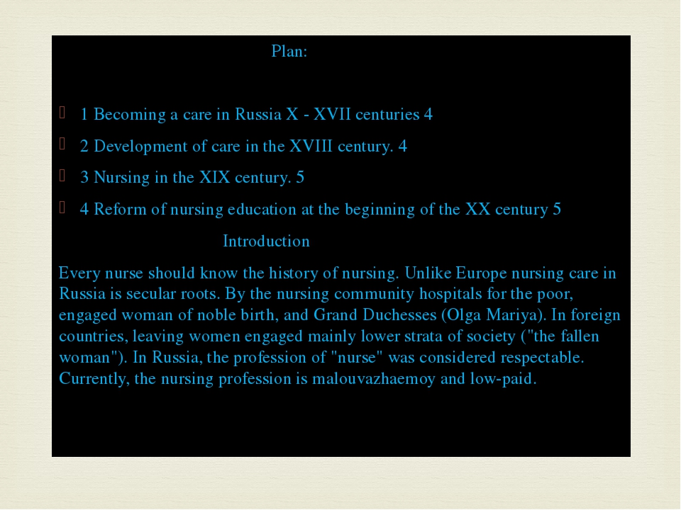 Plan: 1 Becoming a care in Russia X - XVII centuries 4 2 Development of care...
