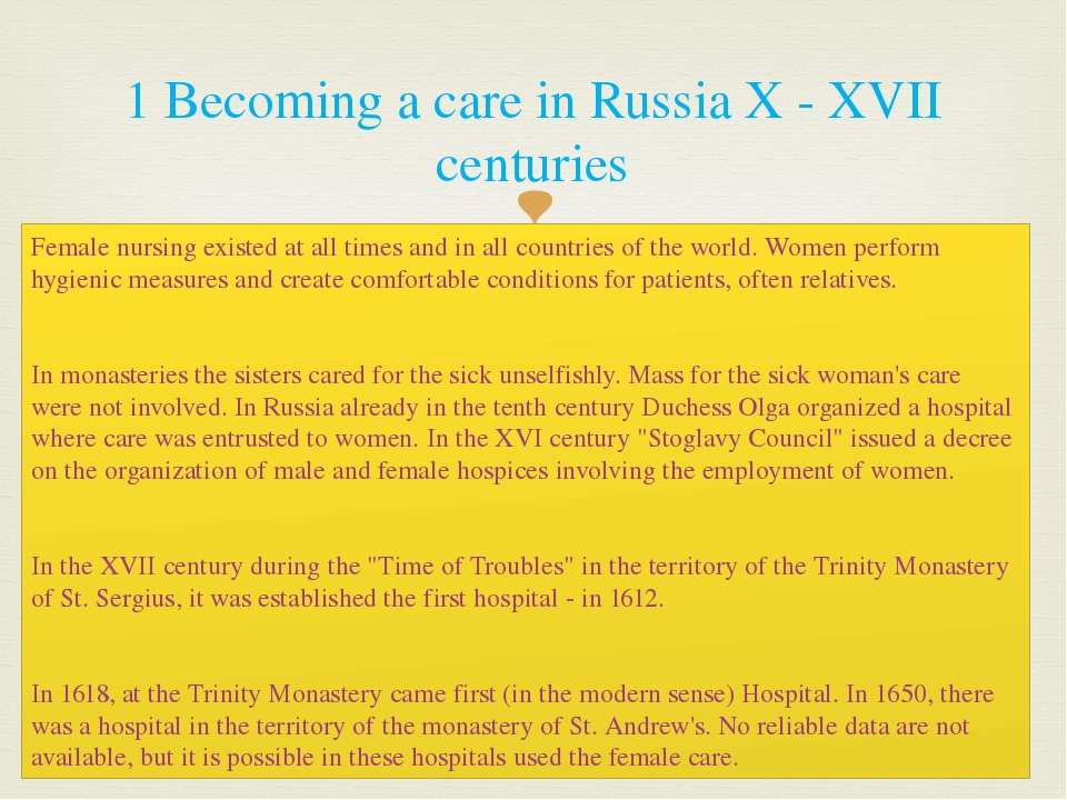 Female nursing existed at all times and in all countries of the world. Women...