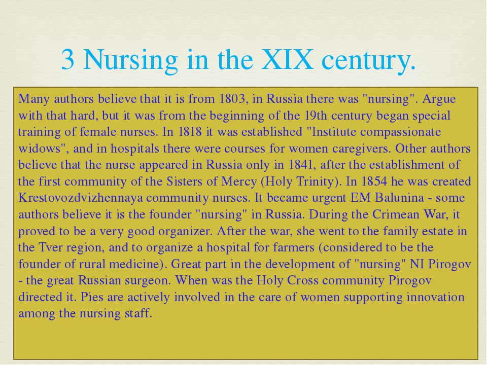 """Many authors believe that it is from 1803, in Russia there was """"nursing"""". Arg..."""