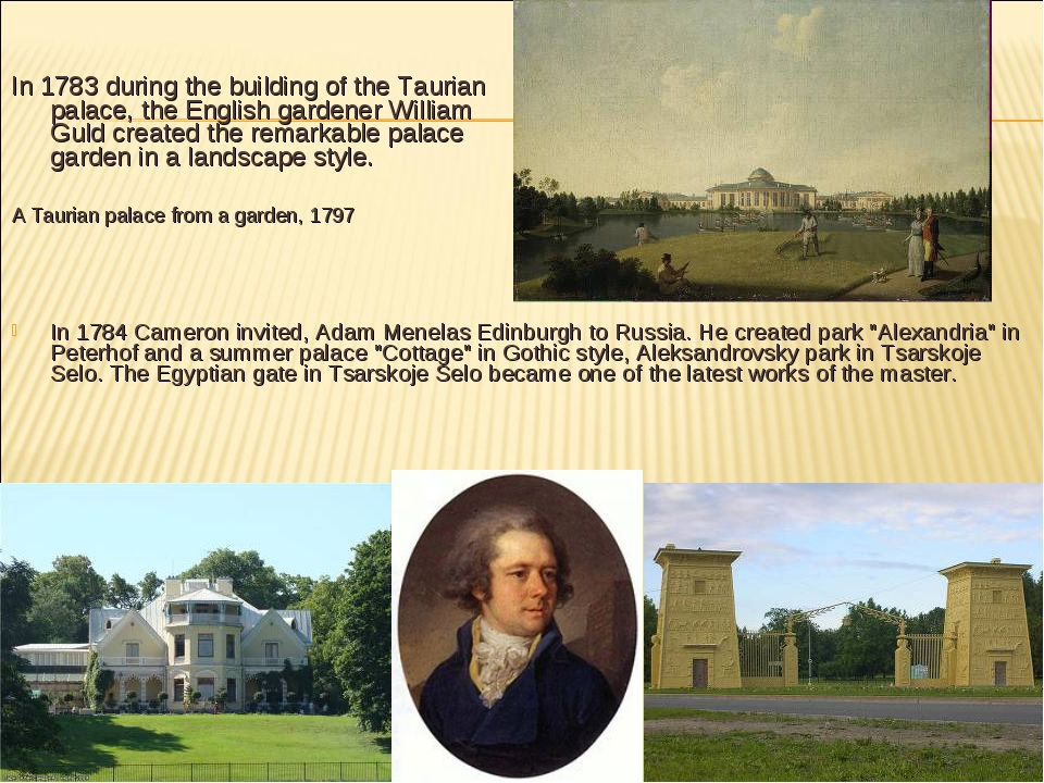 In 1783 during the building of the Taurian palace, the English gardener Will...