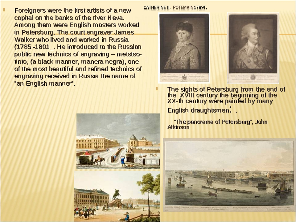 Foreigners were the first artists of a new capital on the banks of the river...