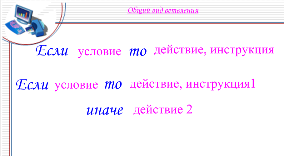 hello_html_6f047d84.png
