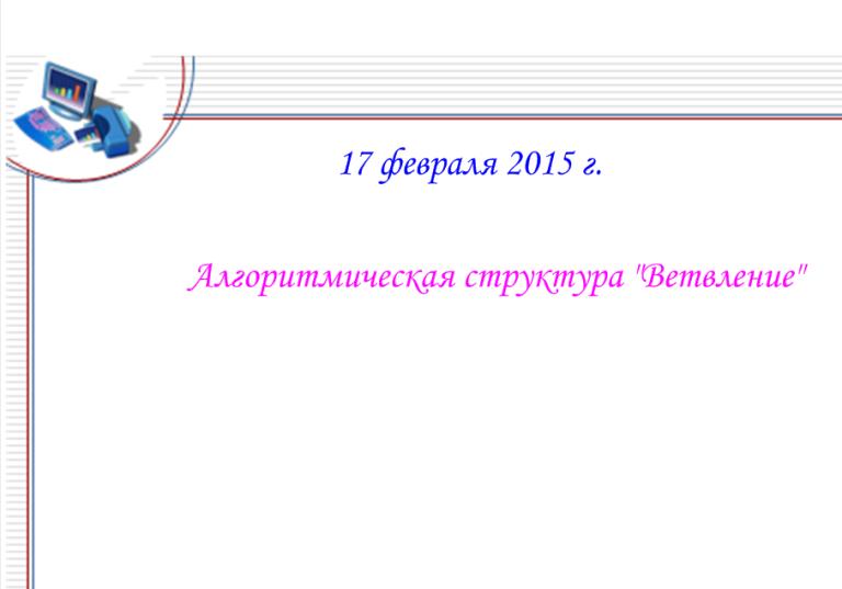 hello_html_m4d788af3.png