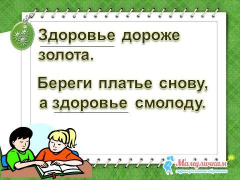hello_html_5208a5a1.jpg