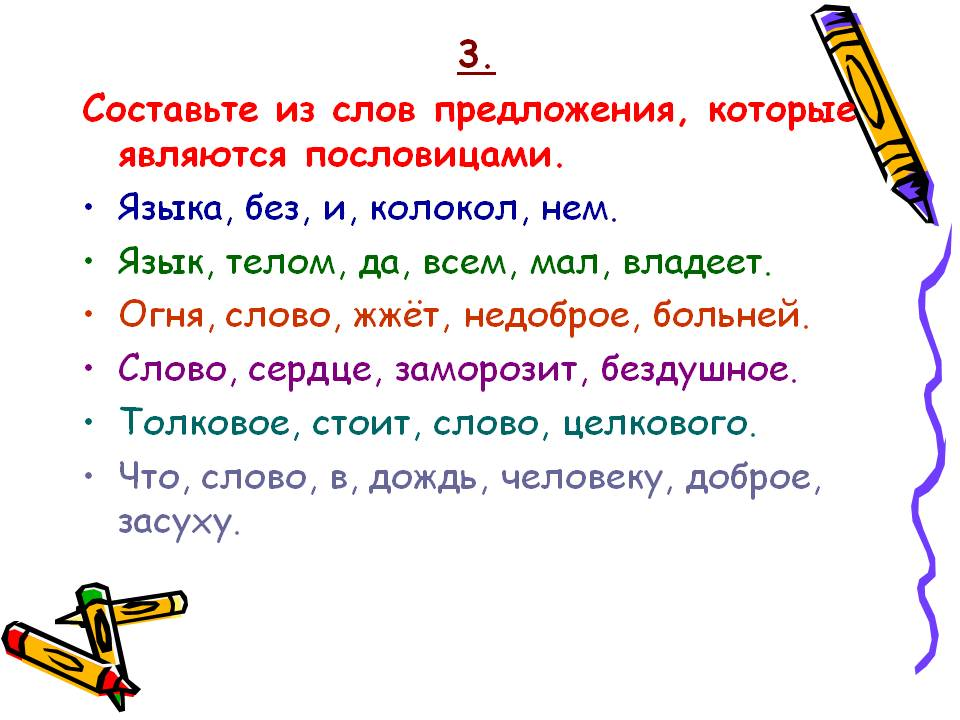 hello_html_d56b010.jpg