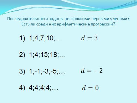 hello_html_16c0aa8.png