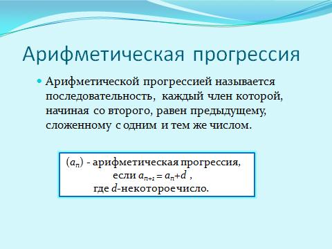 hello_html_m1480e92d.png
