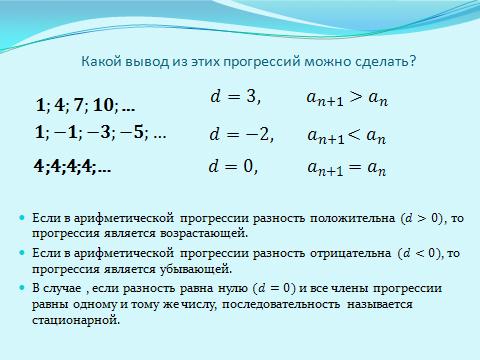 hello_html_m4fb38c15.png