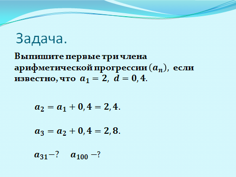 hello_html_m50e44b4.png