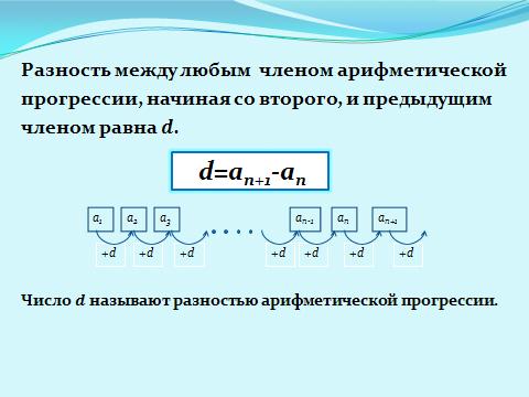 hello_html_m5e77862.png