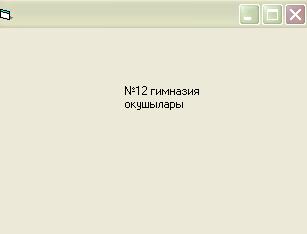 hello_html_m3d8af0ec.png