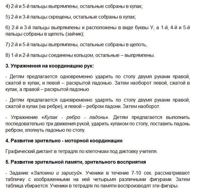 hello_html_75ccbfff.jpg