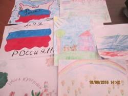 http://kucheroosh.edusite.ru/images/p44_img_5963.jpg