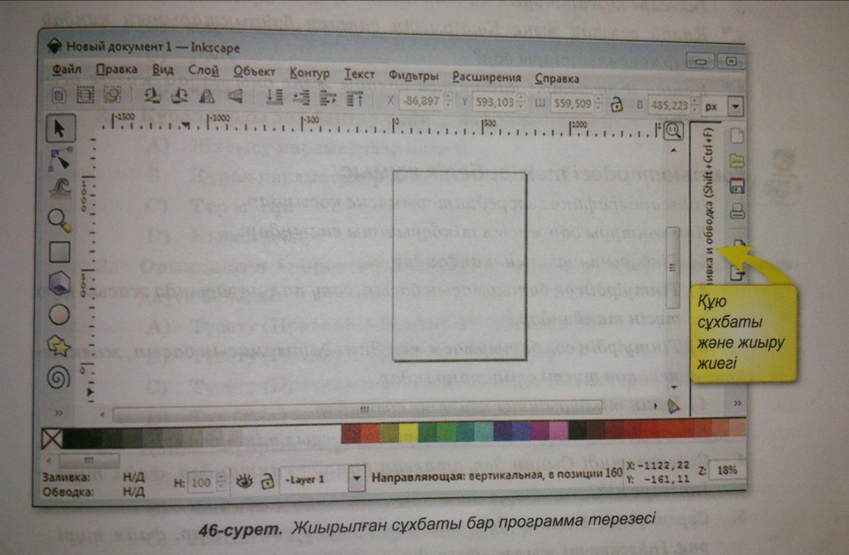 C:\Users\админ\Desktop\Новая папка (3)\DSC_0491-2.jpg