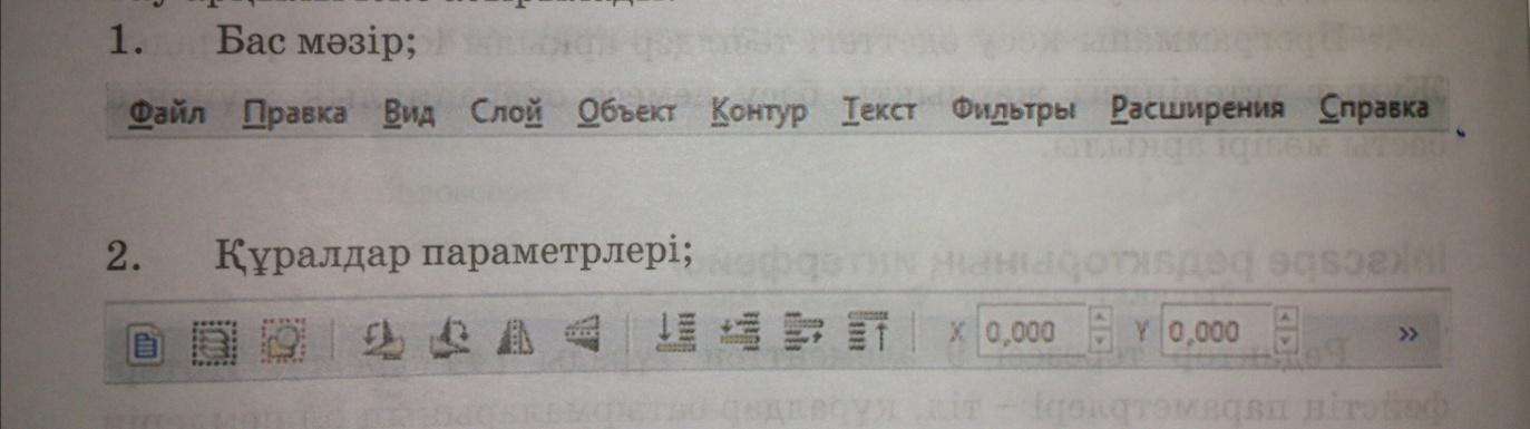 C:\Users\админ\Desktop\Новая папка (3)\DSC_0493-2.jpg