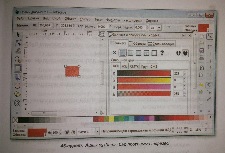 C:\Users\админ\Desktop\Новая папка (3)\DSC_0490-3.jpg