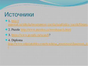 Источники 1. http://nsportal.ru/shkola/inostrannye-yazyki/angliiskiy-yazyk/li