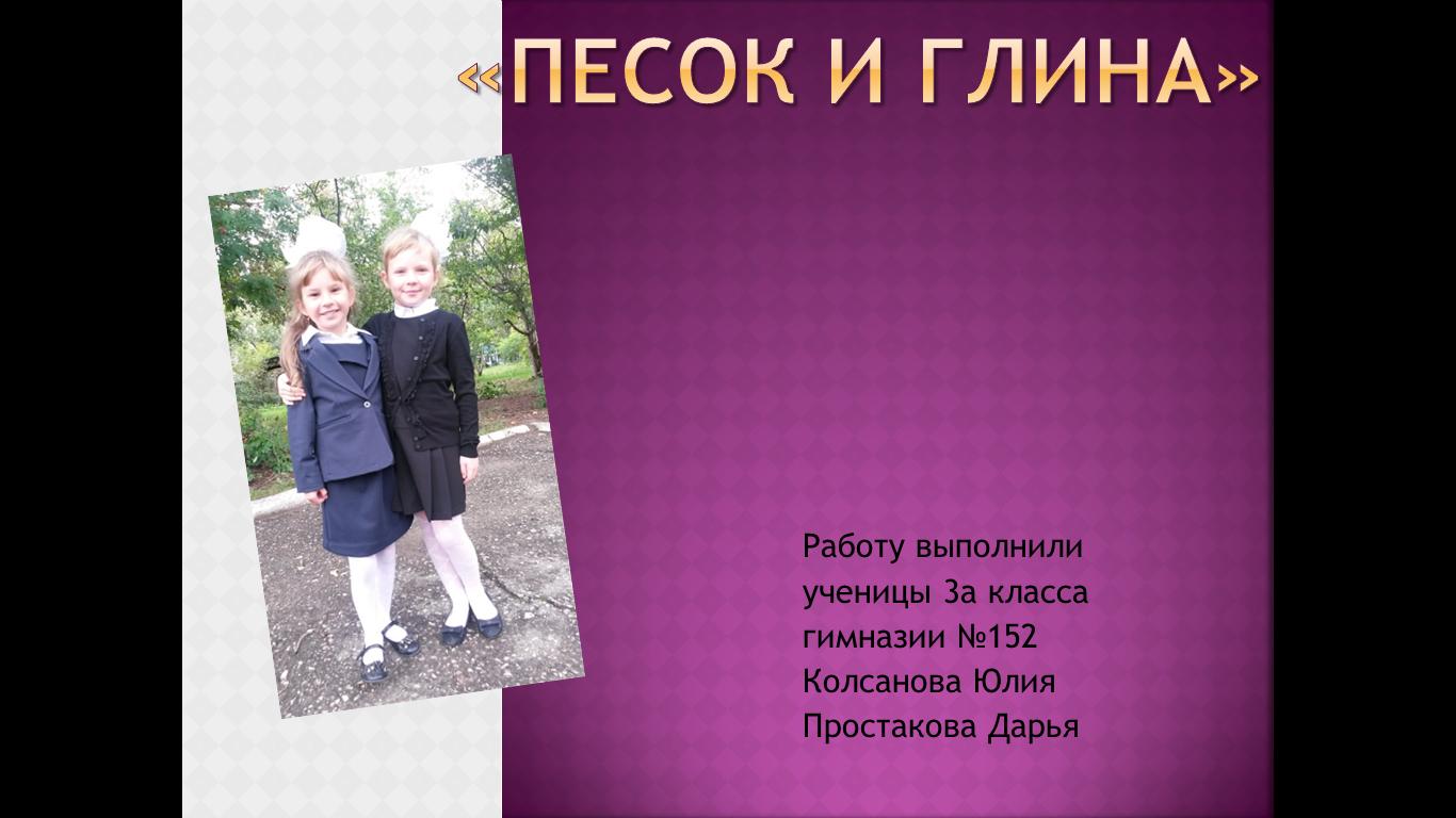 hello_html_5a716d3d.png