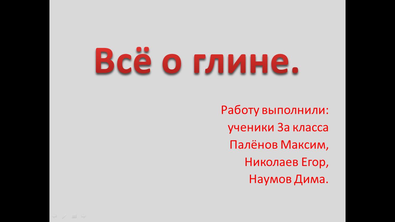 hello_html_703ebc4d.png