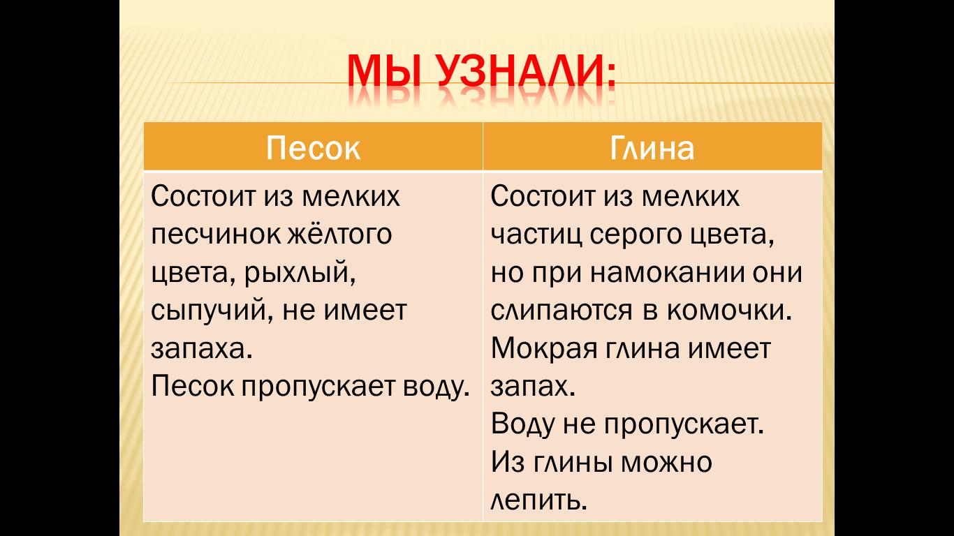 hello_html_m523c4b01.png