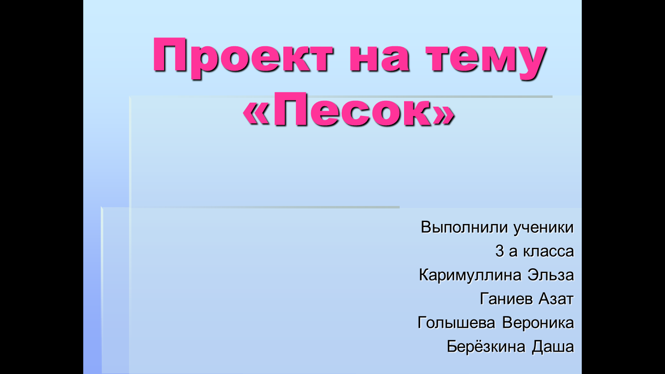 hello_html_m6970a779.png