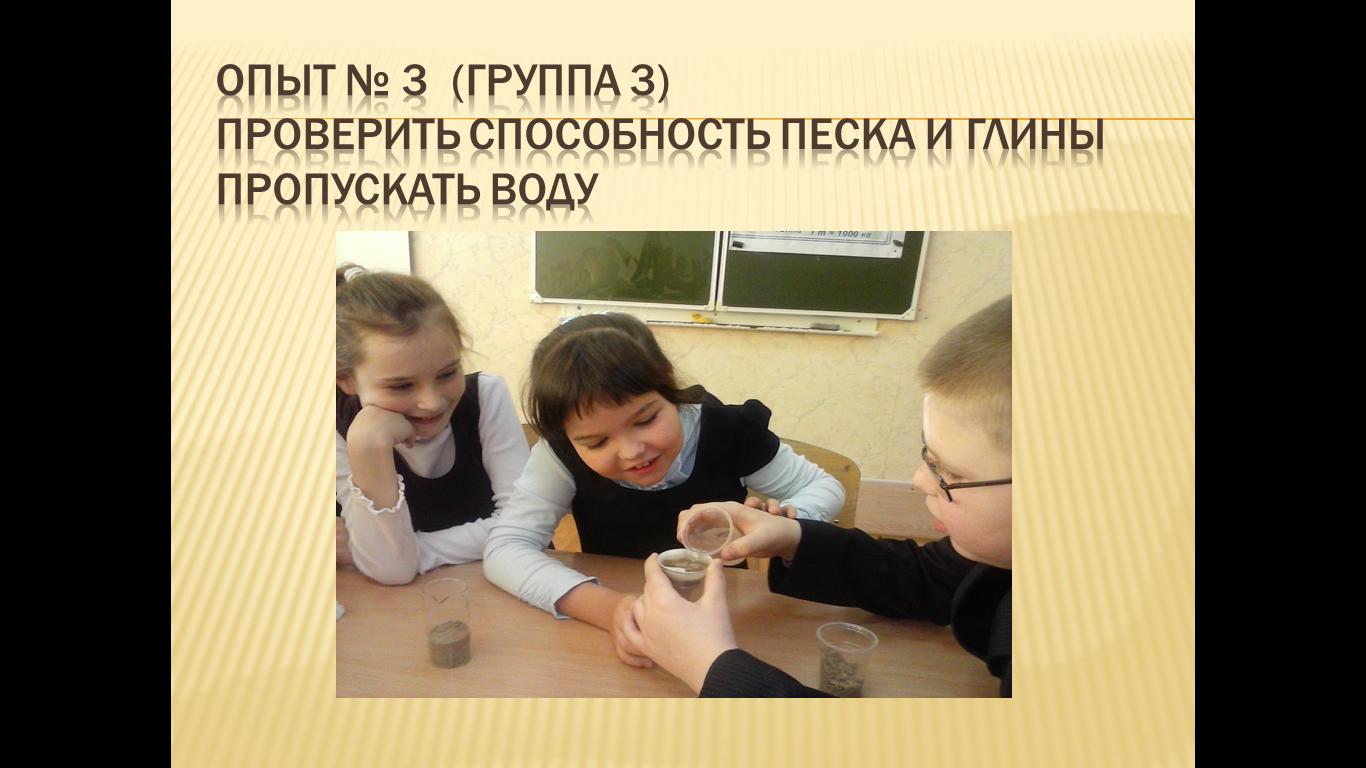 hello_html_m7cae04fb.png